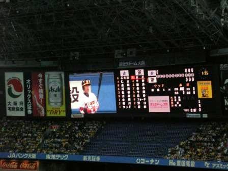 2008.3.29京セラドームYB開幕第2戦